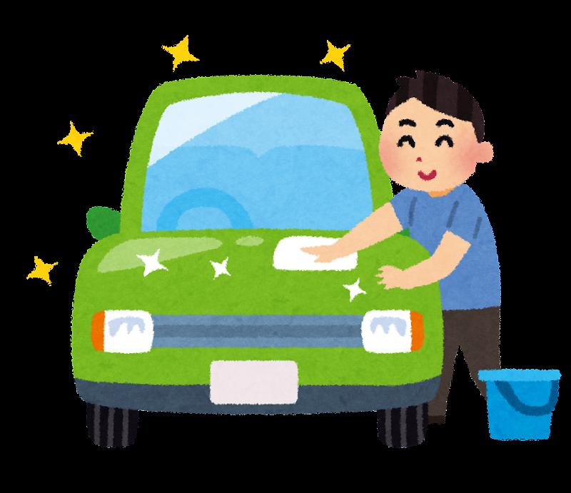 """<span class=""""title"""">【洗車】Youtubeのワックスウォッシュさんへの感謝とカー用品店への不満</span>"""